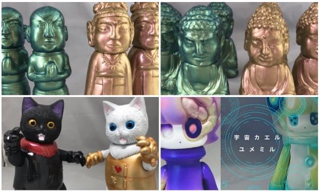 緊急告知! 明日2020年1月12日開催の「スーパーフェスティバル83」へThree Waxが出店! 新ブランド・0.0もデビュー! 何が飛び出すのか? 怒涛のリリースを紹介!