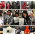 円谷プロ史上最大の祭典「TSUBURAYA CONVENTION 2019」内で開催された「Wonder Festival 2019 [Tsuburaya]」のsofvi.tokyo的レポート! 「エビ沢キヨミのそふび道」(超番外編)もあるよ!