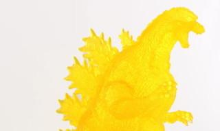 X-PLUSが2020年2月21日13時締切で「WF2020冬」限定だった「東宝30㎝シリーズ 酒井ゆうじ造形コレクション ゴジラ(1995) ソフビ組立キット クリアイエローVer.」を抽選受付中!