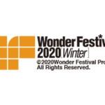 お待たせしました! 2020年2月9日に幕張メッセで開催の「WF2020冬」sofvi.tokyo的ブースリスト!