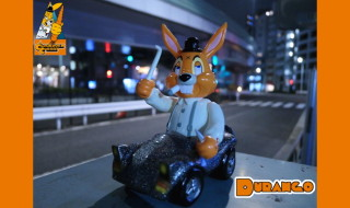 2020年3月13日0時〜2020年3月31日までBlackBook ToyがFrank Kozik氏との「A Clockwork Carrot Durango OG」を予約受付!