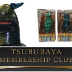 円谷プロの「TSUBURAYA MEMBERSHIP CLUB」本格始動! それを記念してU.S.TOYS製ソフビなどが当たるキャンペーン開催中! 応募締切は2020年3月9日なので急げ!