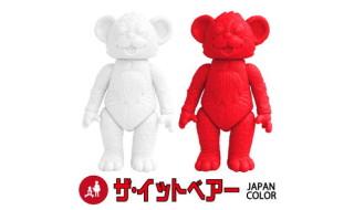"""緊急企画! MILKBOYTOYSが2020年4月9日〜2020年4月17日受付で「The IT Bearソフビキット」の「""""JAPAN""""白」「""""SUNRISE""""赤」の2種を抽選販売!"""