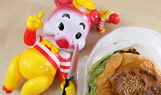2020年4月24日0時よりBlackBook ToyがFrank Kozikとの「Piggums Evil MC」を発売開始!