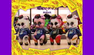 2020年4月25日0時受付開始でBlackBook Toyが「Jiangshi Piggums one offs by BBT」を抽選販売!