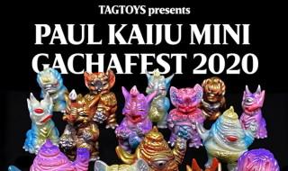 ロスアンゼルスのToy Art GalleryにてPaul Kaiju氏デザインのガチャシリーズ「Paul Kaiju Gacha Figures Various Colors」を現地時間2020年5月8日12時より発売開始!