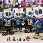 2020年6月20日0時〜2020年6月21日23時59分受付でBlackBook Toyがワンオフ「Jiangshizilla micro run by BBT」を抽選販売!