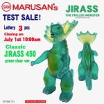 マルサンが2020年7月1日10時締切で「T-06 クラシックジラース450 グリーンクリア版」を抽選発売!