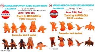 マルサンが2020年6月13日に開催する「MARUSAN POP-UP KAIJYU SALON SHOP in ASAKUSA」限定情報第4弾は「マルガチャ 東宝怪獣大図鑑60mm バーニングオレンジ」だ!