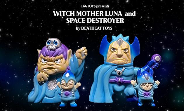 緊急告知! またまたTOY ART GALLERYから新作! 今回はDeathcat Toysデザインの「宇宙駆逐艦と魔女の母ルナ」を現地時間2020年6月126日12時より発売開始!