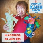 今月復活したリアル店舗イベント「MARUSAN POP-UP KAIJYU SALON SHOP in ASAKUSA」が2020年7月4日に早くも開催決定! その限定情報第1弾を紹介!