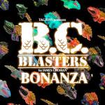 TOY ART GALLERYが現地時間2020年7月31日12時よりJames Groman氏デザインの新作「BC BLASTERS」を発売開始!