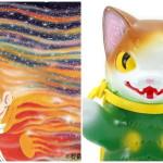 2020年7月28日より「連載開始55周年記念 サイボーグ009 ART JAM 2020」開催! 小夏屋・こなつ氏の「ネゴラ009グリーンバージョン」発売!