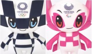 東京2020公式ライセンス商品「ソフビ ミライトワ(東京2020オリンピックマスコット)」&「ソフビ ソメイティ(東京2020パラリンピックマスコット)」の先行予約受付がスタート!