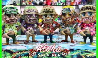 2020年8月1日0時よりBlackBook ToyがSuicidal Tendenciesとの「SKUM-kun」で新作カスタム「SKUM-kun one offs by BBT」を抽選受付開始!