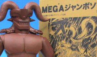実に久しぶりにべアモデルから新作情報が到着! 最新作「メガジャンボソフビ メカザウルスドバ プロトタイプバージョン」を発売開始!