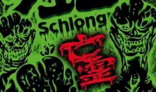 2020年8月16日開催の「第三回 創作ソフビ決起集会」にて「MANDARAKE × izumonster スペースシップシリーズ 毒ガス獣シュロン(亡霊)」抽選販売!