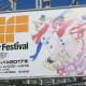 「WF2017冬」へ行ってきました! 恒例のsofvi.tokyo的レポート!!