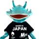 2017年6月19日よりショップ・TOKYO CULTUART by BEAMS限定のM1号製「Tシャツカネゴン」抽選予約受付開始!